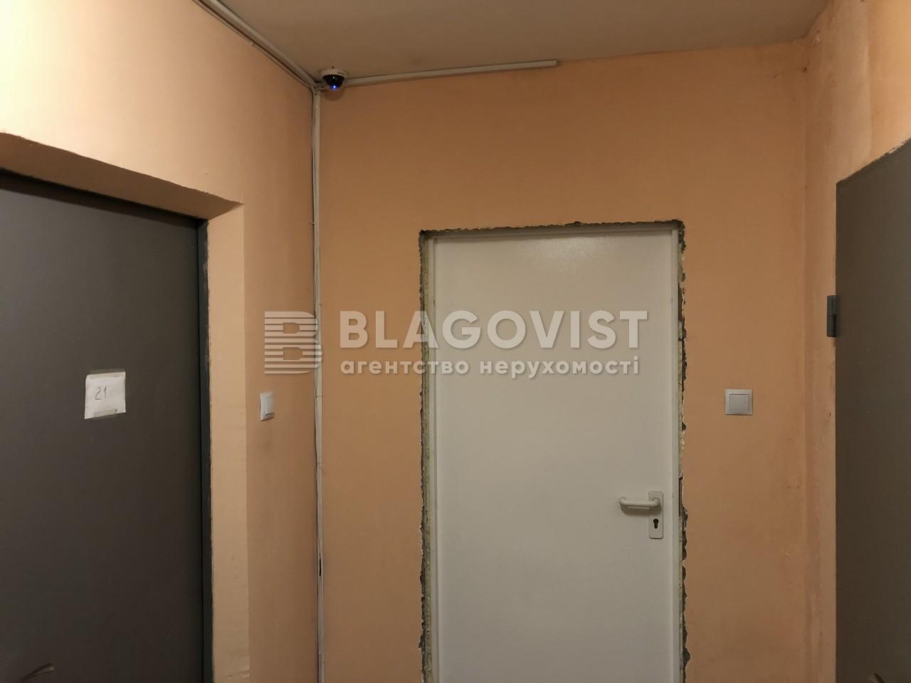 Квартира Z-807122, Данченко Сергея, 1, Киев - Фото 23