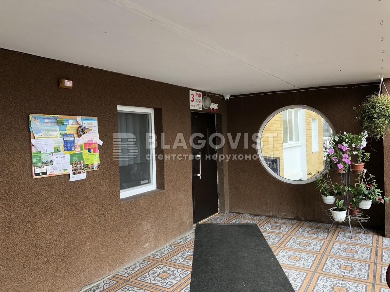 Квартира Z-807122, Данченко Сергея, 1, Киев - Фото 26