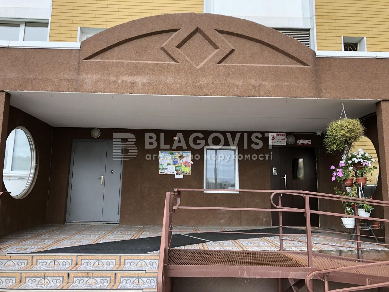 Квартира Z-807122, Данченко Сергея, 1, Киев - Фото 27