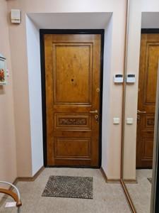 Квартира Франка Івана, 7, Київ, A-112595 - Фото 20