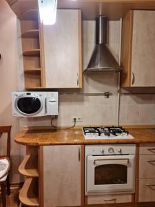 Квартира Франка Івана, 7, Київ, A-112595 - Фото 11