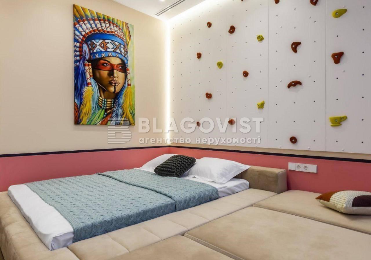 Квартира H-45685, Драгомирова Михаила, 15а, Киев - Фото 12
