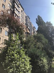 Квартира Коласа Якуба, 21, Киев, A-112603 - Фото 8
