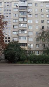 Квартира Коласа Якуба, 21, Киев, A-112603 - Фото 9