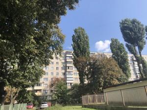 Квартира Коласа Якуба, 21, Киев, A-112603 - Фото 1