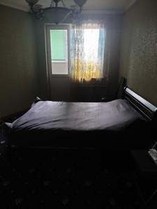 Квартира Бажана Николая просп., 1м, Киев, B-82796 - Фото 9