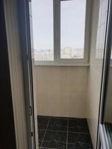 Квартира Бажана Николая просп., 1м, Киев, B-82796 - Фото 15