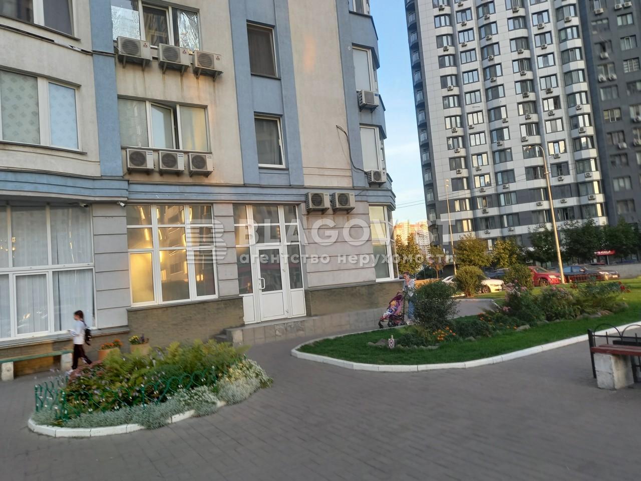 Квартира A-112588, Днепровская наб., 26, Киев - Фото 16
