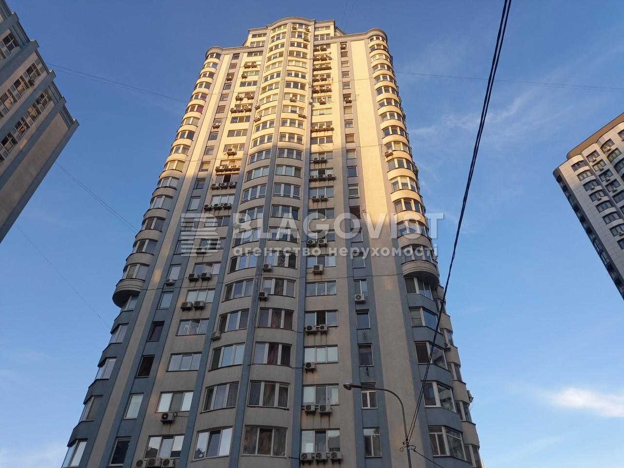 Квартира A-112588, Днепровская наб., 26, Киев - Фото 4