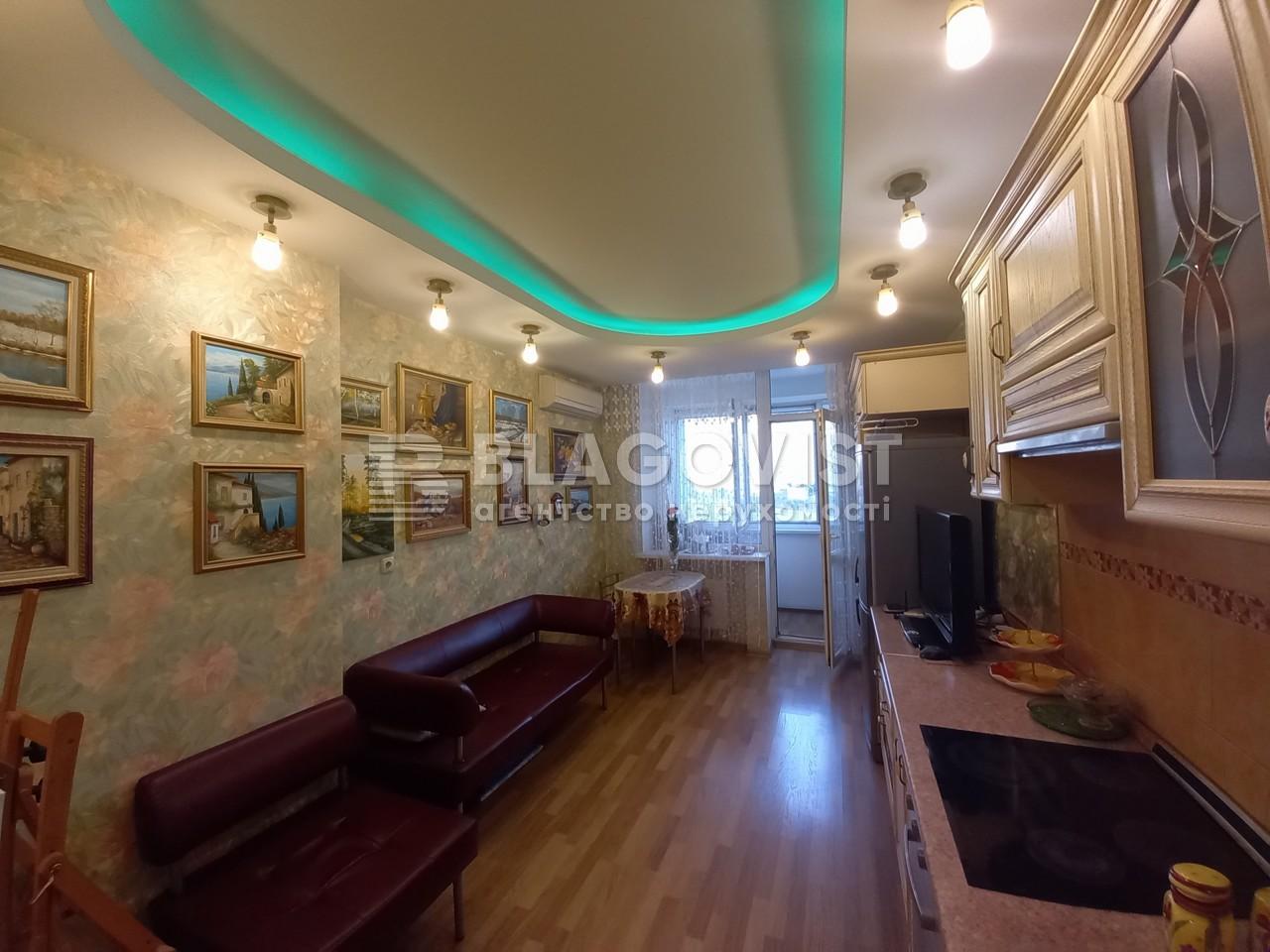 Квартира A-112588, Днепровская наб., 26, Киев - Фото 11