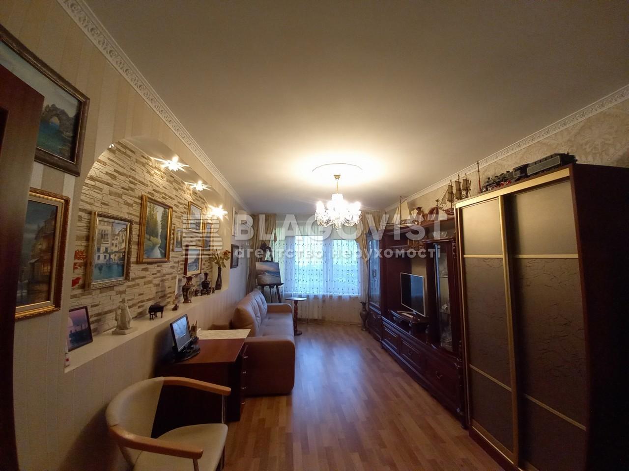 Квартира A-112588, Днепровская наб., 26, Киев - Фото 8