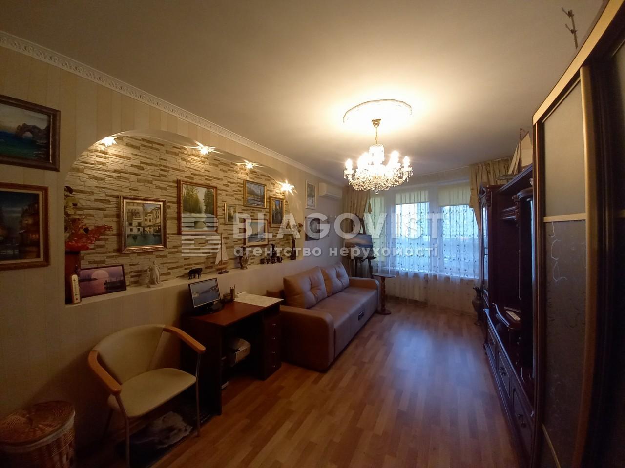 Квартира A-112588, Днепровская наб., 26, Киев - Фото 7