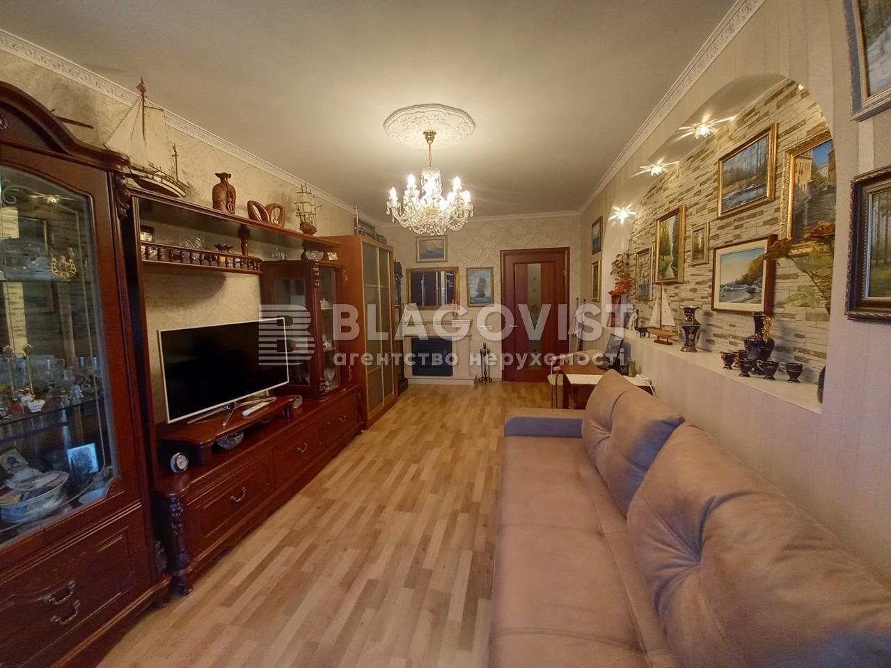 Квартира A-112588, Днепровская наб., 26, Киев - Фото 6