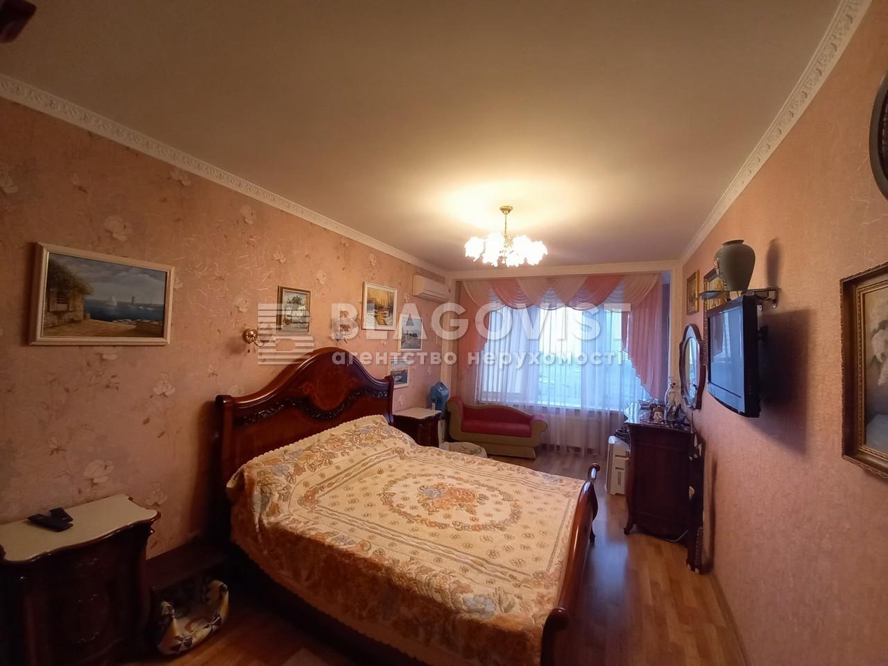 Квартира A-112588, Днепровская наб., 26, Киев - Фото 10