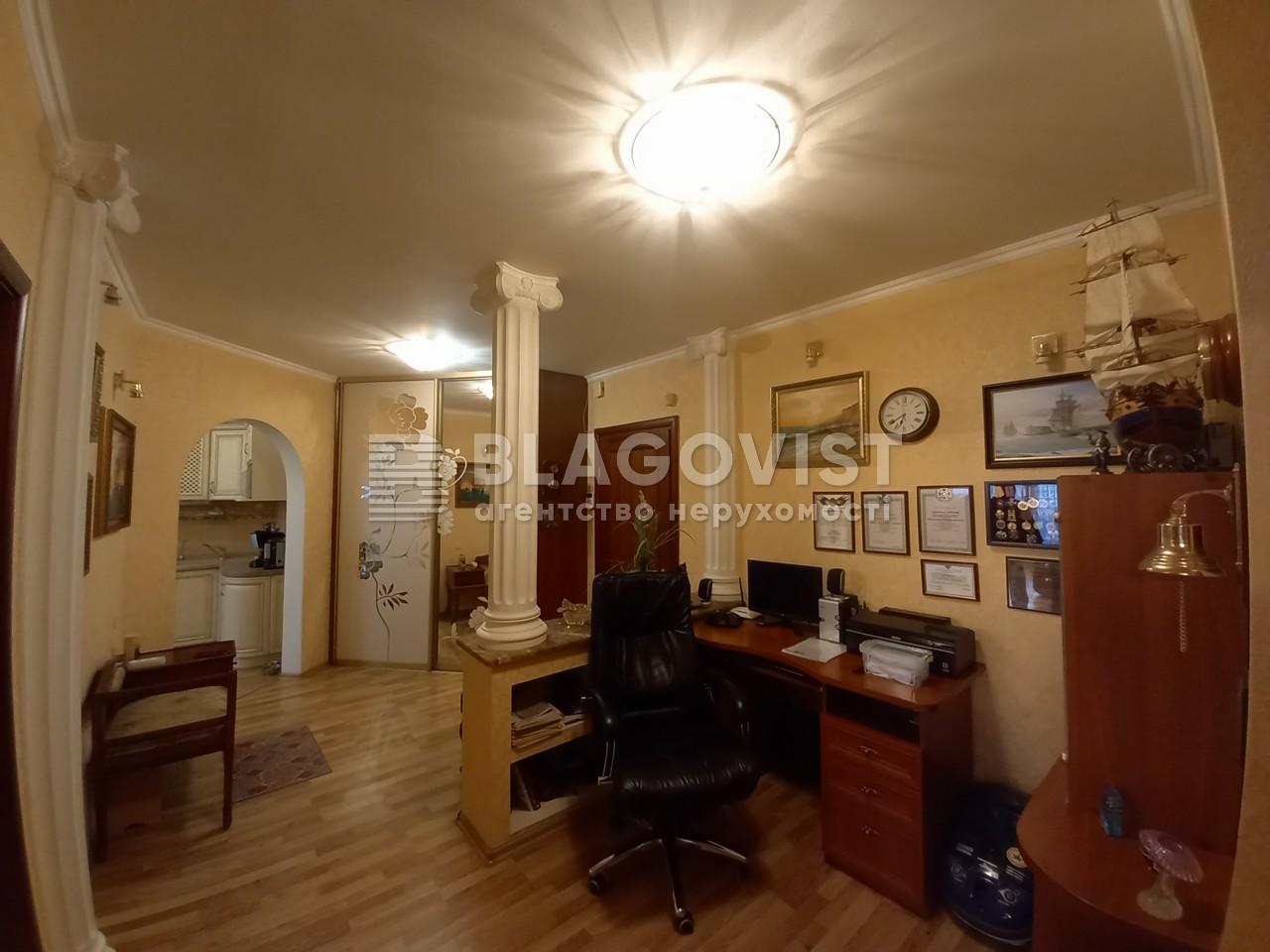 Квартира A-112588, Днепровская наб., 26, Киев - Фото 9