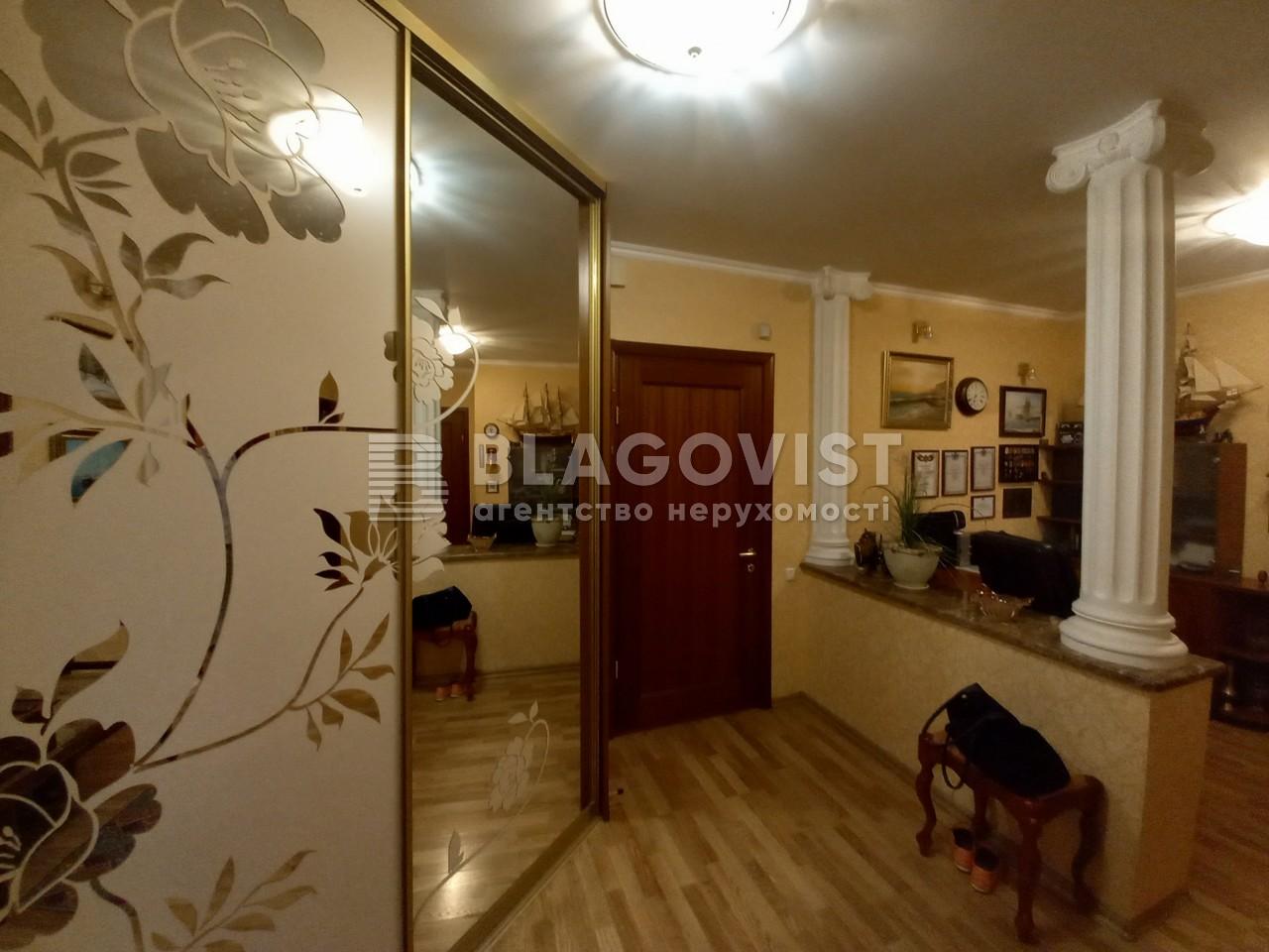 Квартира A-112588, Днепровская наб., 26, Киев - Фото 14