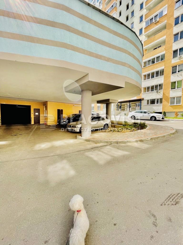 Квартира Z-806750, Данченко Сергея, 32, Киев - Фото 22