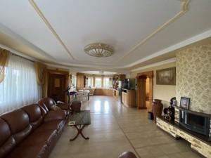 Будинок Шевченка, Лебедівка (Вишгородський), C-109938 - Фото 4