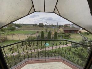 Будинок Шевченка, Лебедівка (Вишгородський), C-109938 - Фото 25