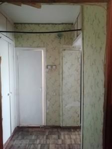 Квартира A-112604, Оболонский просп., 38, Киев - Фото 12