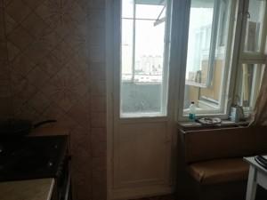 Квартира A-112604, Оболонский просп., 38, Киев - Фото 10