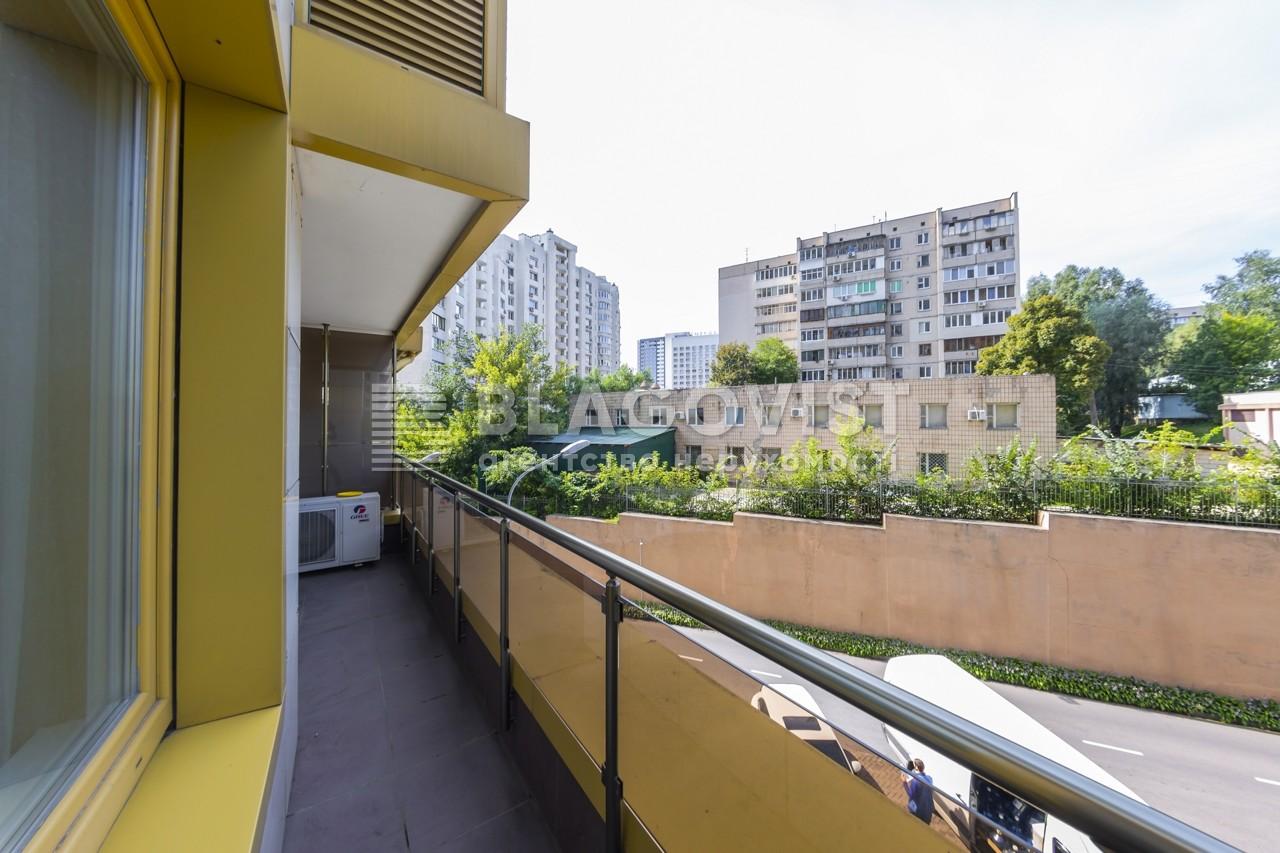 Квартира C-109940, Голосеевский проспект (40-летия Октября просп.), 62, Киев - Фото 18
