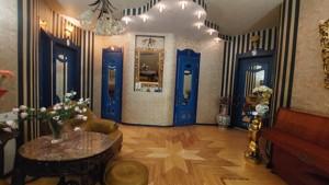 Квартира H-50740, Антоновича (Горького), 140, Киев - Фото 15