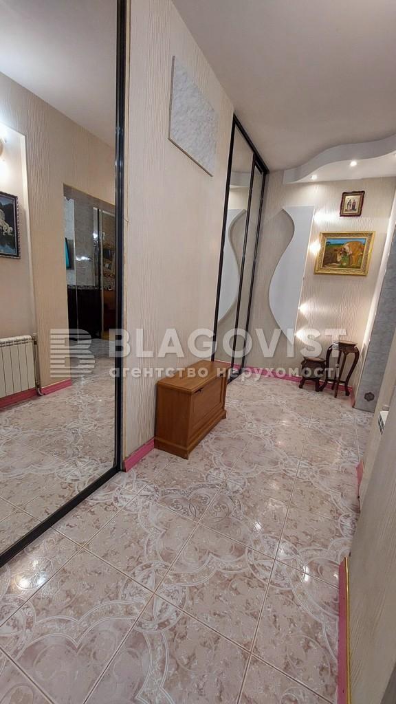 Квартира H-50740, Антоновича (Горького), 140, Киев - Фото 17