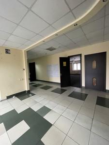 Офис, Дегтяревская, Киев, F-45415 - Фото 12