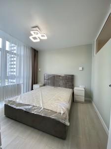 Квартира Маланюка Євгена (Сагайдака Степана), 101 корпус 18-21, Київ, F-45417 - Фото 8