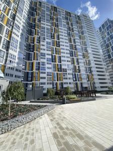 Квартира Маланюка Євгена (Сагайдака Степана), 101 корпус 18-21, Київ, F-45417 - Фото 14
