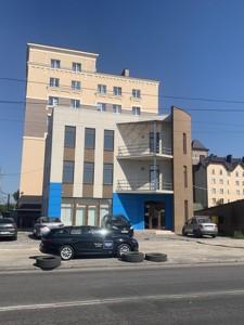 Отдельно стоящее здание, Стеценко, Киев, R-40685 - Фото