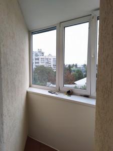 Квартира P-30132, Котельникова Михаила, 1, Киев - Фото 26
