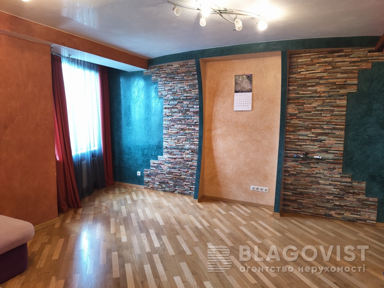Квартира P-30132, Котельникова Михаила, 1, Киев - Фото 13