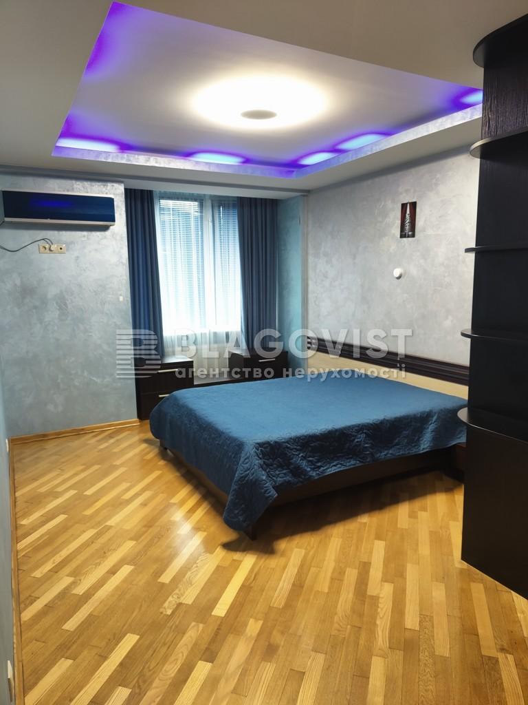 Квартира P-30132, Котельникова Михаила, 1, Киев - Фото 10