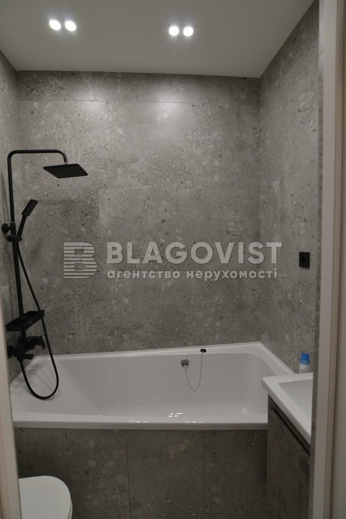 Квартира H-50734, Колоса Сергея (Ленина), 1б, Киев - Фото 14