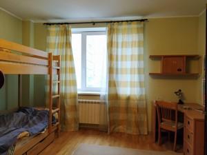Квартира F-45429, Амосова Николая, 2, Киев - Фото 6