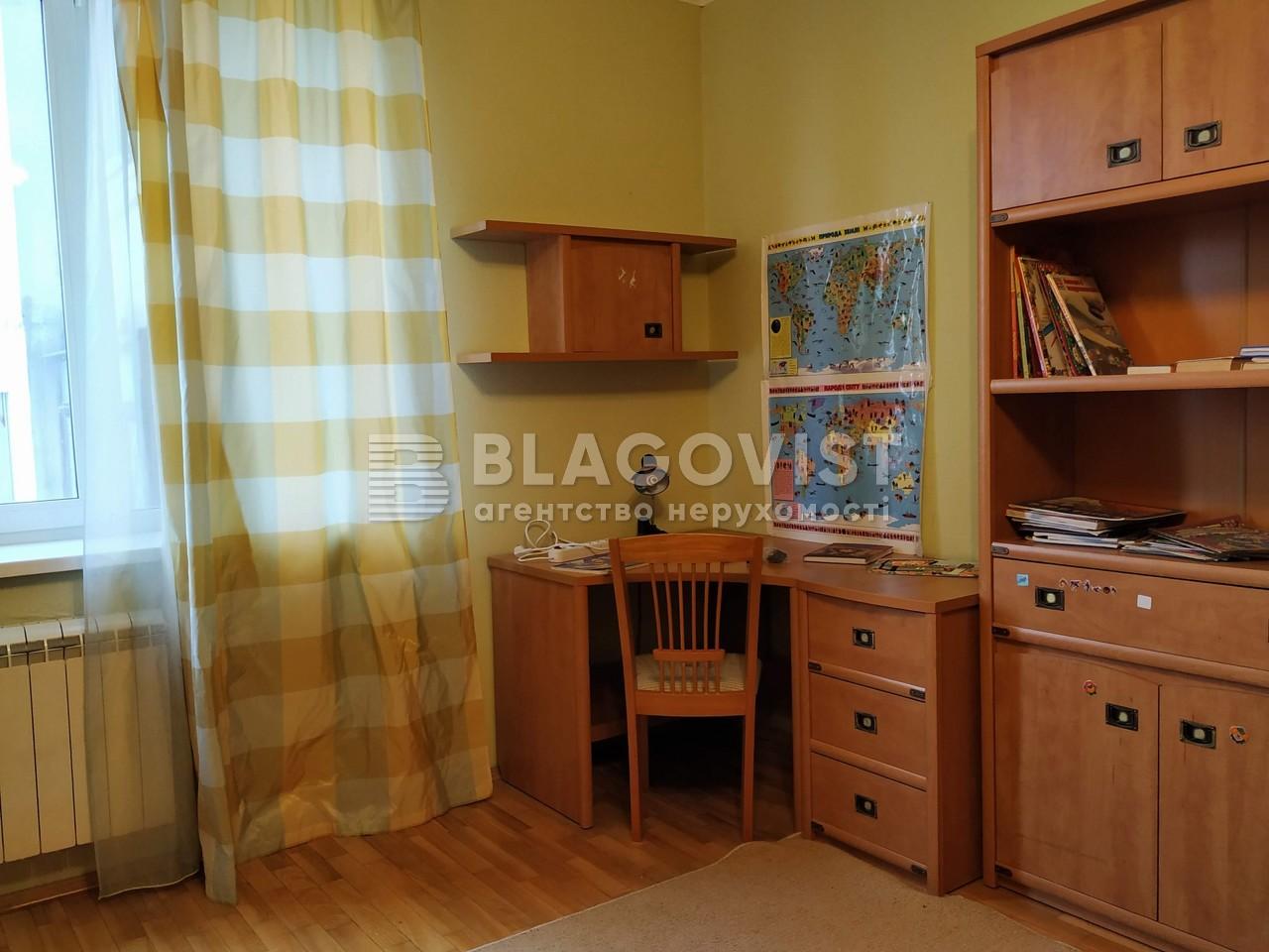 Квартира F-45429, Амосова Николая, 2, Киев - Фото 7