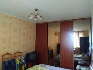 Квартира F-45429, Амосова Николая, 2, Киев - Фото 10