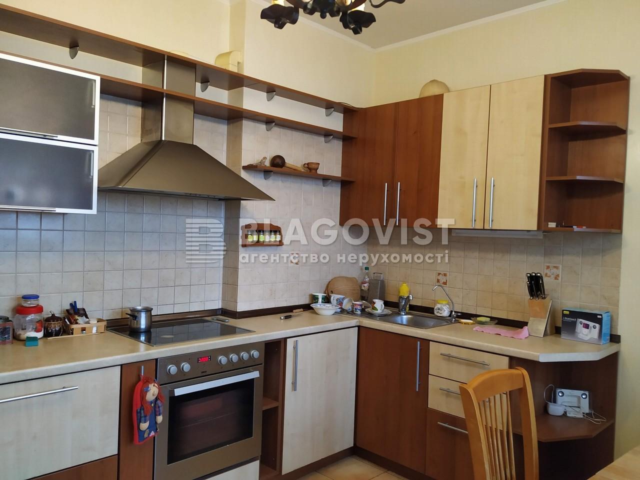 Квартира F-45429, Амосова Николая, 2, Киев - Фото 11
