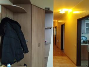 Квартира F-45429, Амосова Николая, 2, Киев - Фото 23