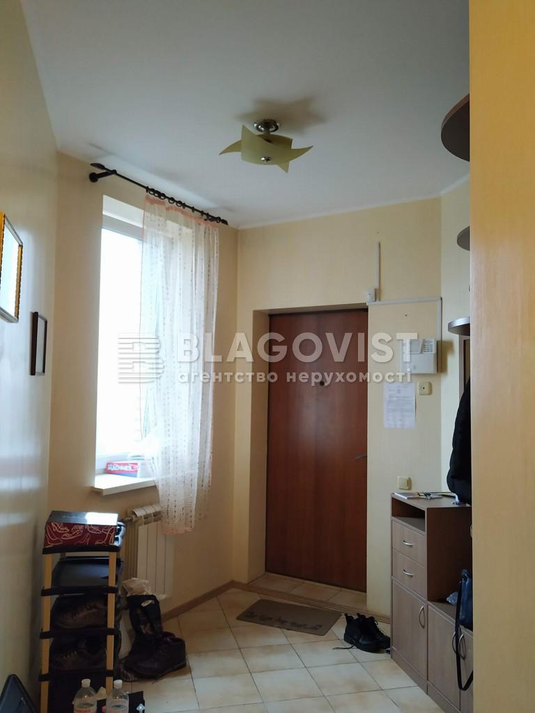 Квартира F-45429, Амосова Николая, 2, Киев - Фото 24