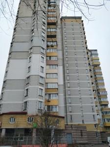 Квартира F-45429, Амосова Николая, 2, Киев - Фото 1