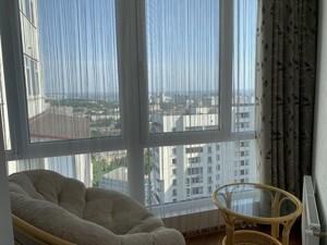 Квартира Коновальця Євгена (Щорса), 44а, Київ, Z-789177 - Фото 14