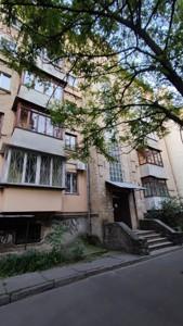 Квартира Z-754900, Введенская, 5, Киев - Фото 3