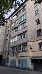 Квартира Z-754900, Введенская, 5, Киев - Фото 2
