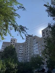 Квартира F-45423, Симиренко, 22б, Киев - Фото 16