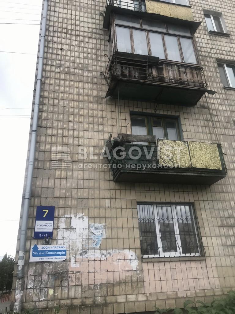 Квартира Z-797581, Соборности просп. (Воссоединения), 7, Киев - Фото 6