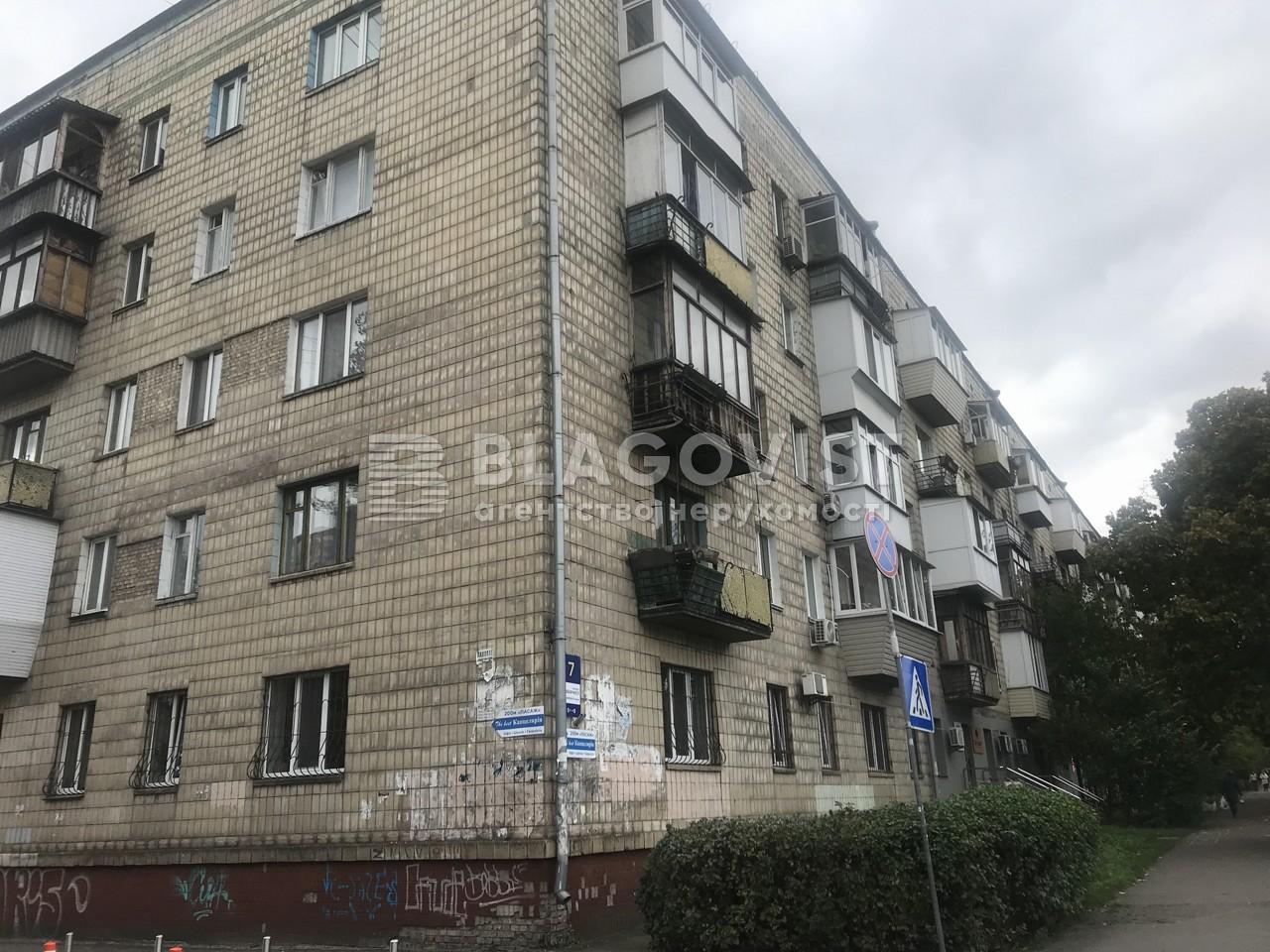 Квартира Z-797581, Соборности просп. (Воссоединения), 7, Киев - Фото 7