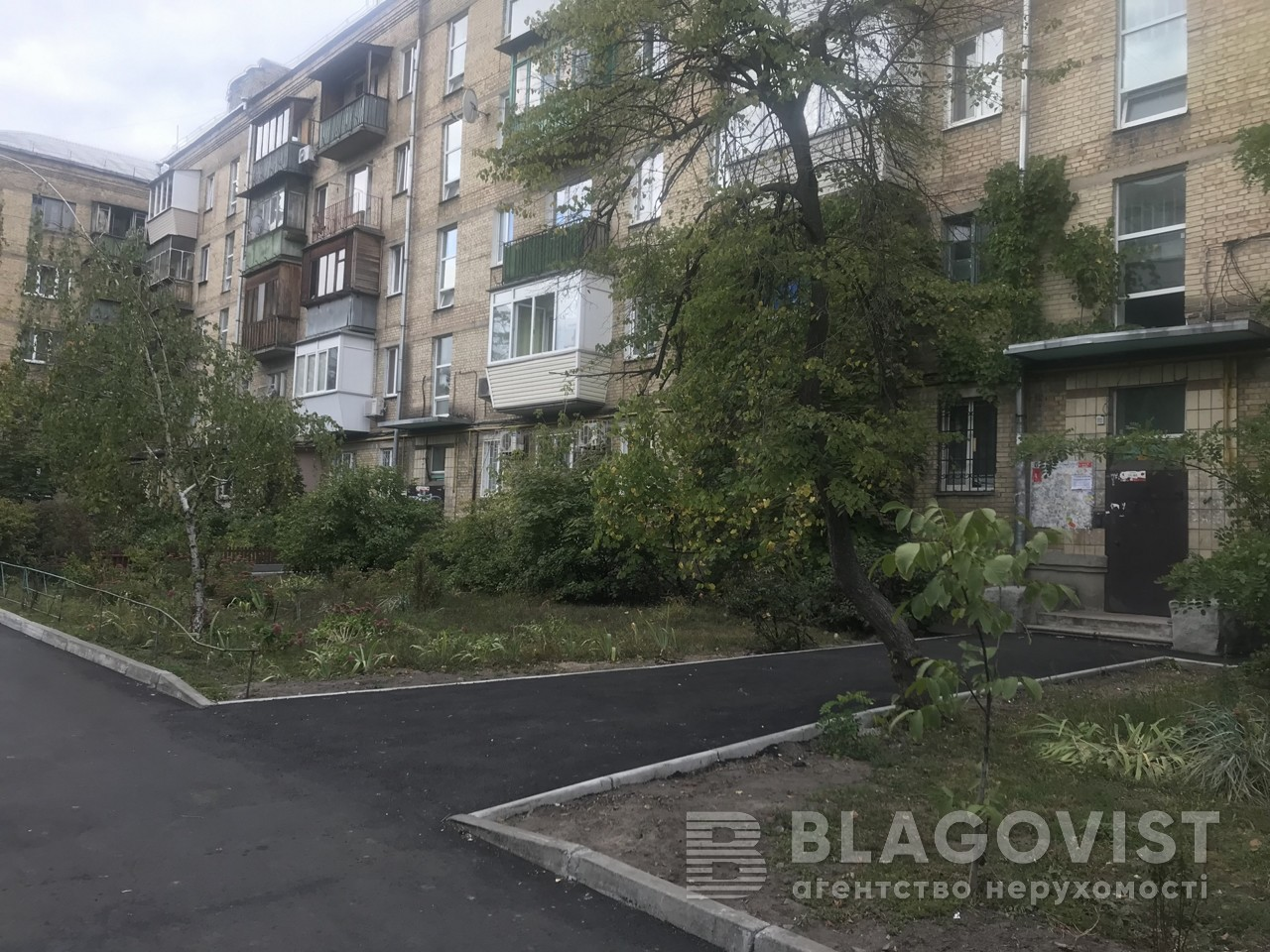 Квартира Z-797581, Соборности просп. (Воссоединения), 7, Киев - Фото 5